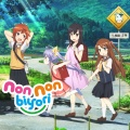 Non Non Biyori (Original Japanese Version)