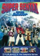 Power Rangers: Super Sentai Zyuranger: The Complete Series