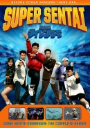 Power Rangers: Gosei Sentai Rairanger: The Complete Series
