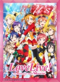 Love Live! The School Idol Movie (English Dubbed Version)