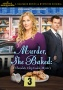 Murder She Baked: A Chocolate Chip Mystery