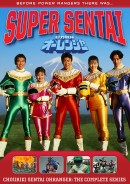 Power Rangers: Chouriki Sentai Ohranger: The Complete Series