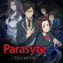 Parasyte -the maxim- (English Dubbed Version) - Season 1