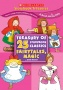 The Scholastic Treasury of 25 Storybook Classics - Fairytales, magic and more