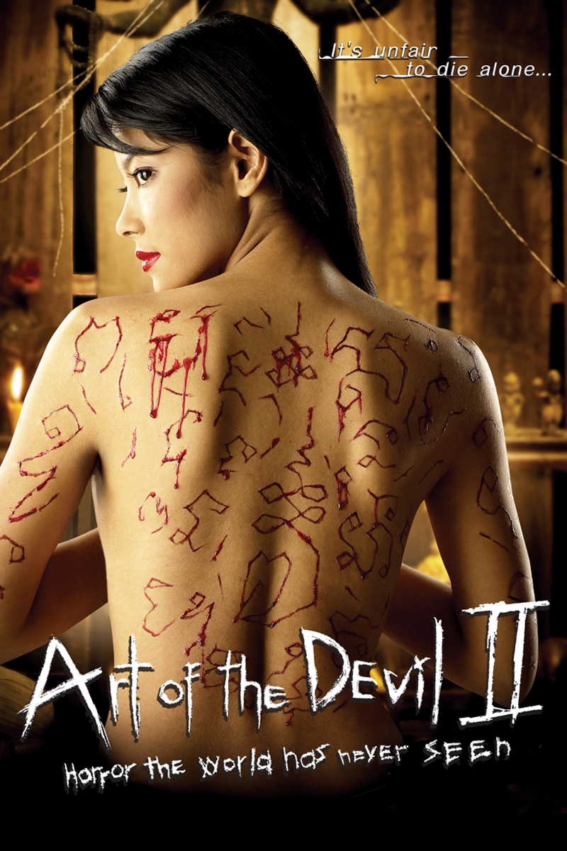 Art of the Devil 2 (2005) Tagalog Dubbed