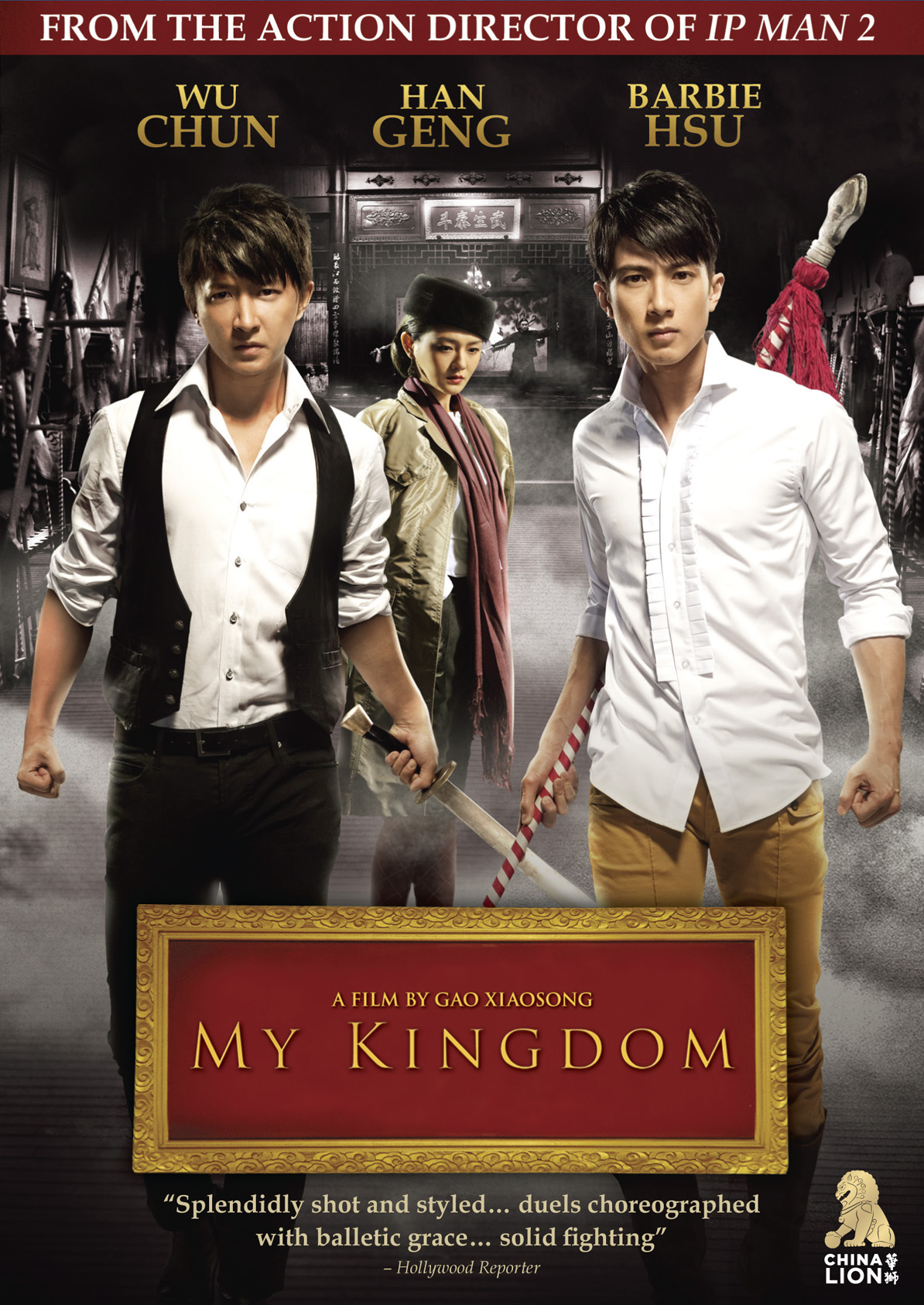 my kingdom Nevosoft 88k likes  i adore and purchase all of the my kingdom for the princess series however i want to know when part v will come out.