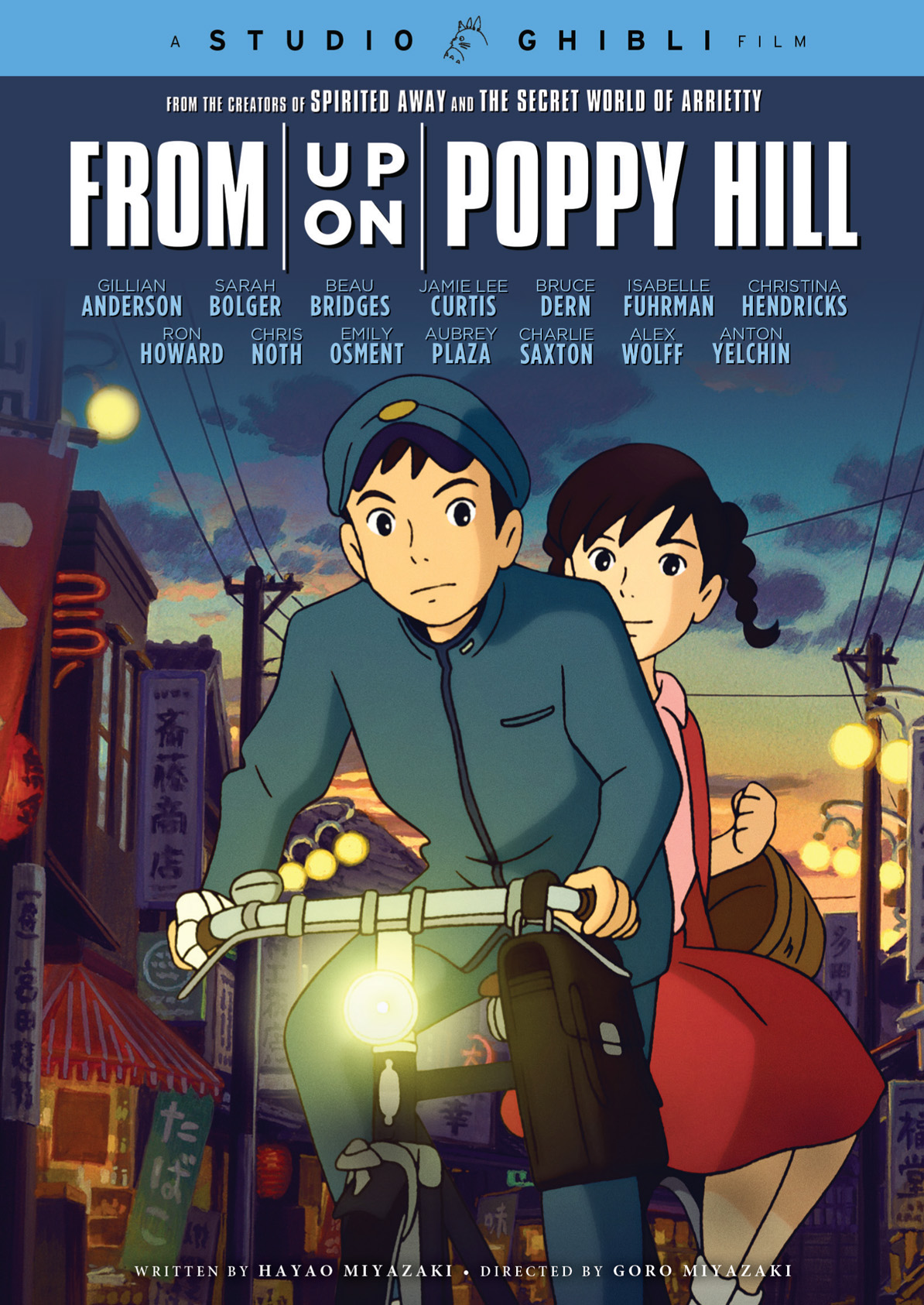 From Up on Poppy Hill - GKids - Cinedigm Entertainment