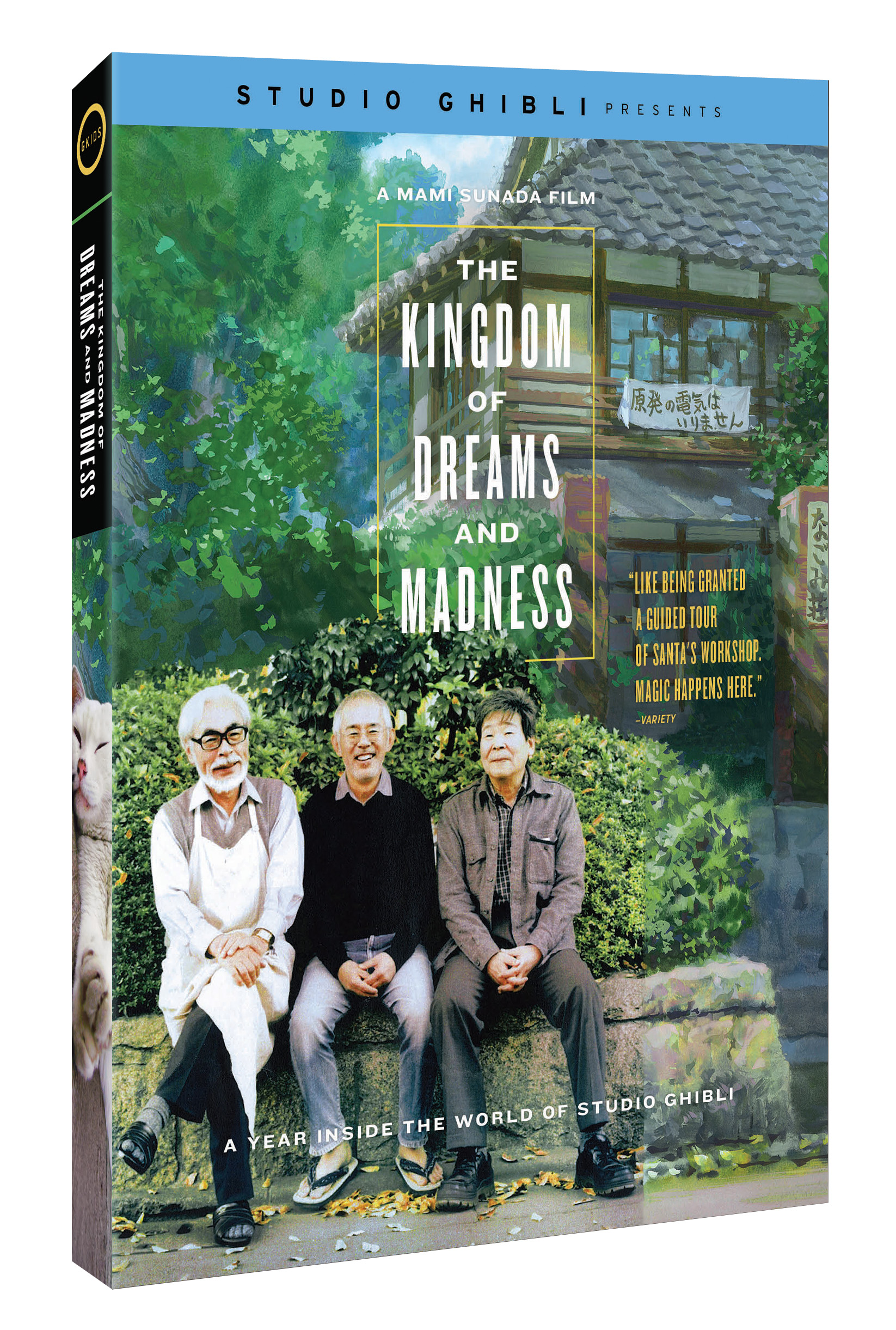 The Kingdom Of Dreams And Madness Stream