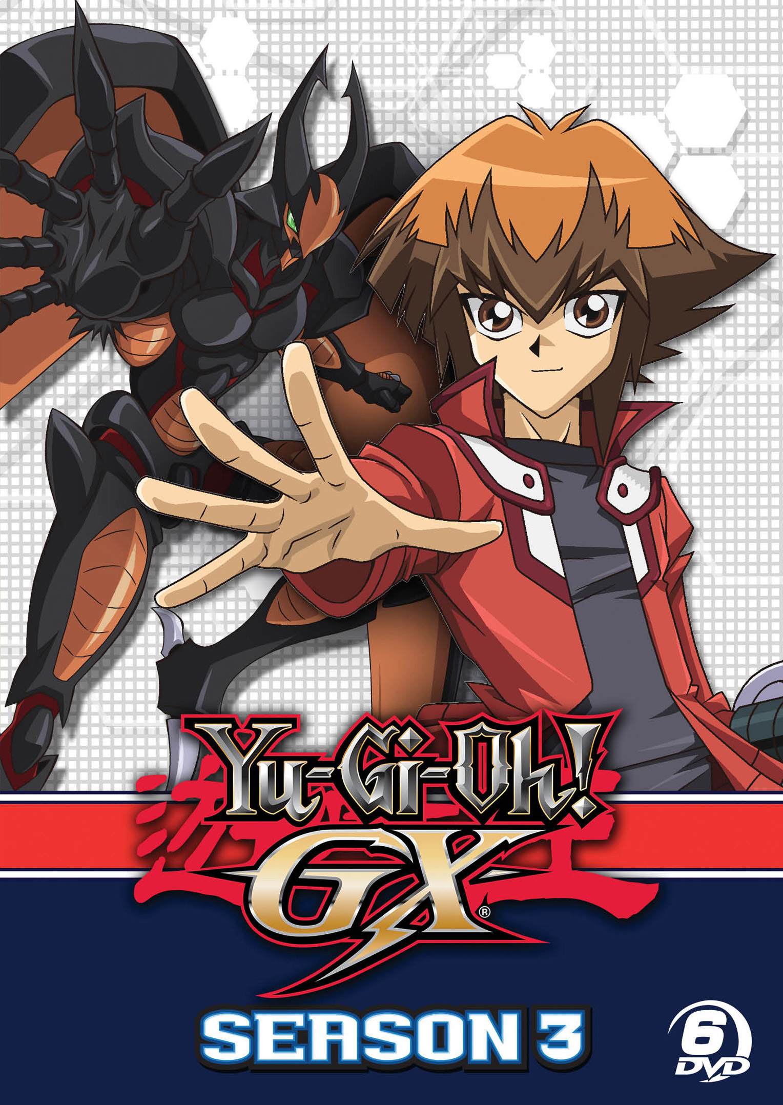 yugioh zexal dating quiz Date added 10/27/12 accuracy rating: 94% (196 votes) yu-gi-oh quizzes tags character, ygo, yu-gi-oh, yugi favorited 34 members feedback 1 comment it's the start of the school day what's your first thoughts zzzzzzzzzz wonder who i can insult or scare today i really hope that my friends and i all ace that big test i hope my friends.