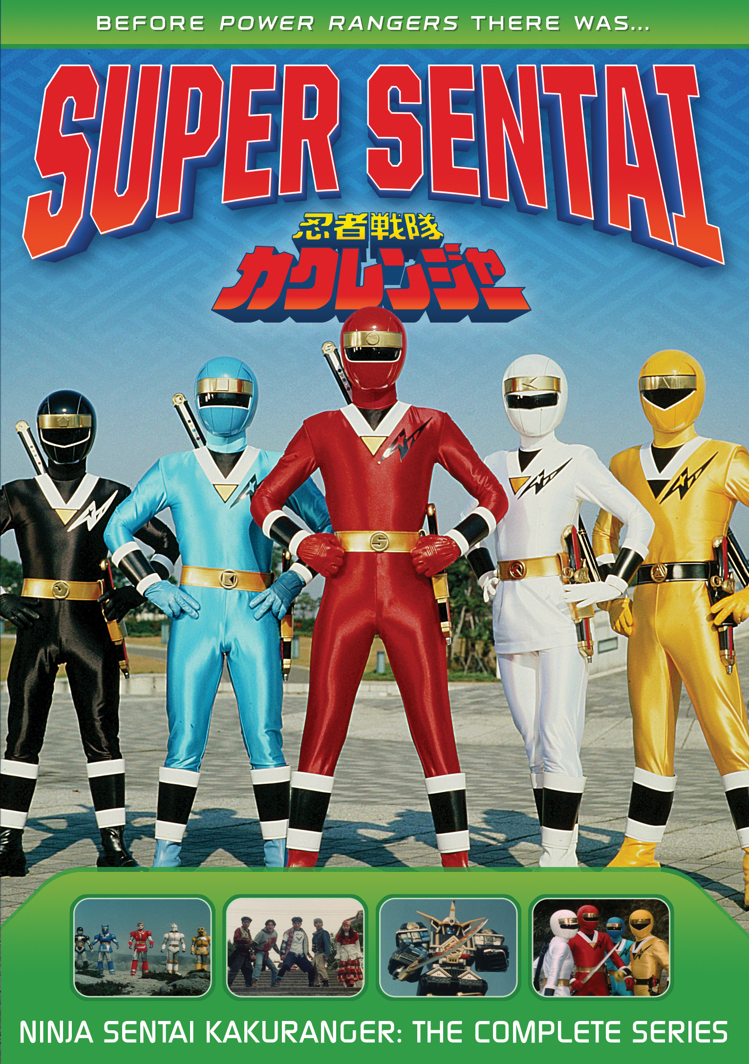 Power Rangers Ninja Sentai Kakuranger The Complete